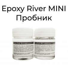 Epoxy River Mini